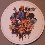 One Piece Card Coasters