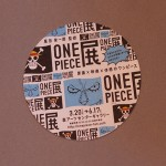 One Piece Card Coaster Franky