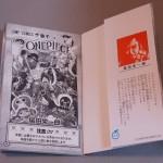 One Piece Manga vol 1000 first page