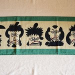 Punk Hazard Towel Kinemon