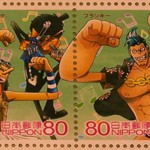 One Piece Stamps Usopp Brook Franky