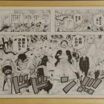 Manga Artboard Dodon