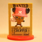 Wanted 3D poster Chopper