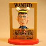 Wanted 3D poster Mr 2 Bon Kurei