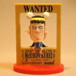 Wanted 3D poster Mr 2 Bon Kurei