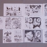 Vol.73-replica-manga-artboard-01
