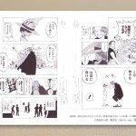Vol.73-replica-manga-artboard-02