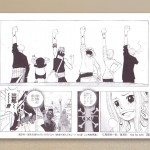 Vol.73-replica-manga-artboard-03