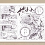 Vol.73-replica-manga-artboard-04