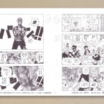 Vol.73-replica-manga-artboard-05