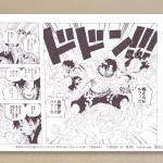 Vol.73-replica-manga-artboard-06