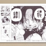 Vol.73-replica-manga-artboard-07
