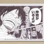 Vol.73-replica-manga-artboard-08