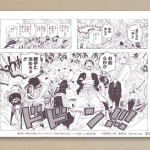 Vol.73-replica-manga-artboard-10
