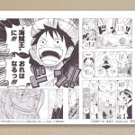 Vol.73-replica-manga-artboard-9