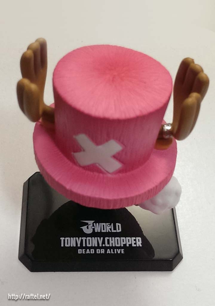 Chopper-Cotton-Candy-Base  トニートニー・チョッパー