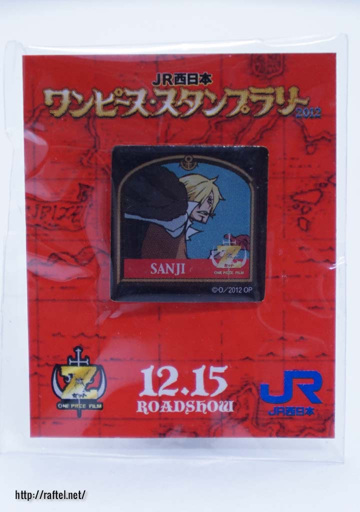 Film-Z JR Stamp Rally Sanji