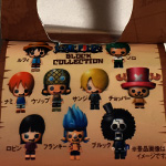 Natchan-One-Piece-Block-Collection-Thumbnail