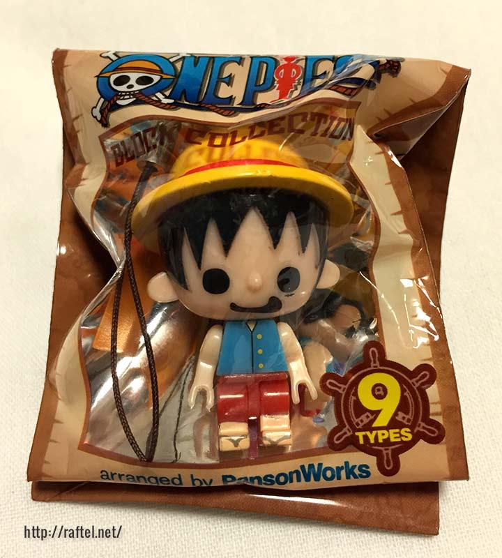"figurine de 4,5cm Strap Manga ONE PIECE /""NATCHAN!/"" RORONOA ZORO"