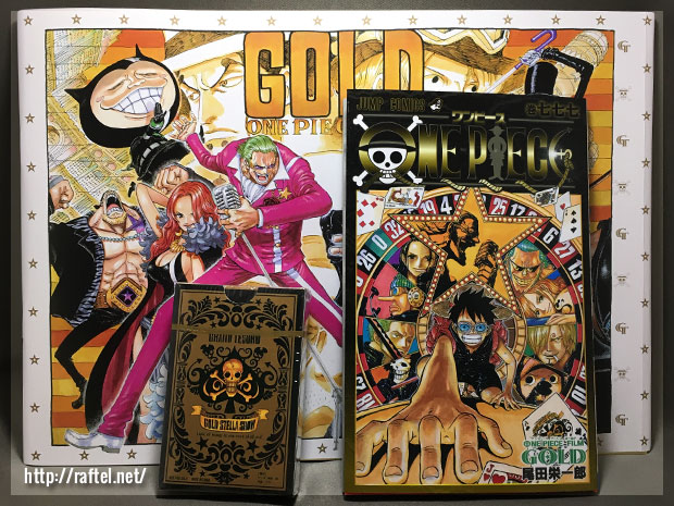 One Piece Film Gold - Main image
