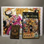 One Piece Film Gold - Movie booklet, playing cards and volume 777
