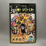One Piece Film Gold - Volume 777 Front